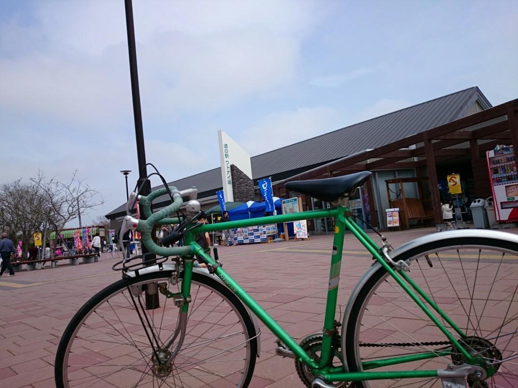 道の駅ウトナイ湖とセキネサイクル ランドナー