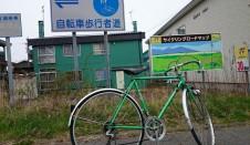 苫小牧-支笏湖 サイクリングロード