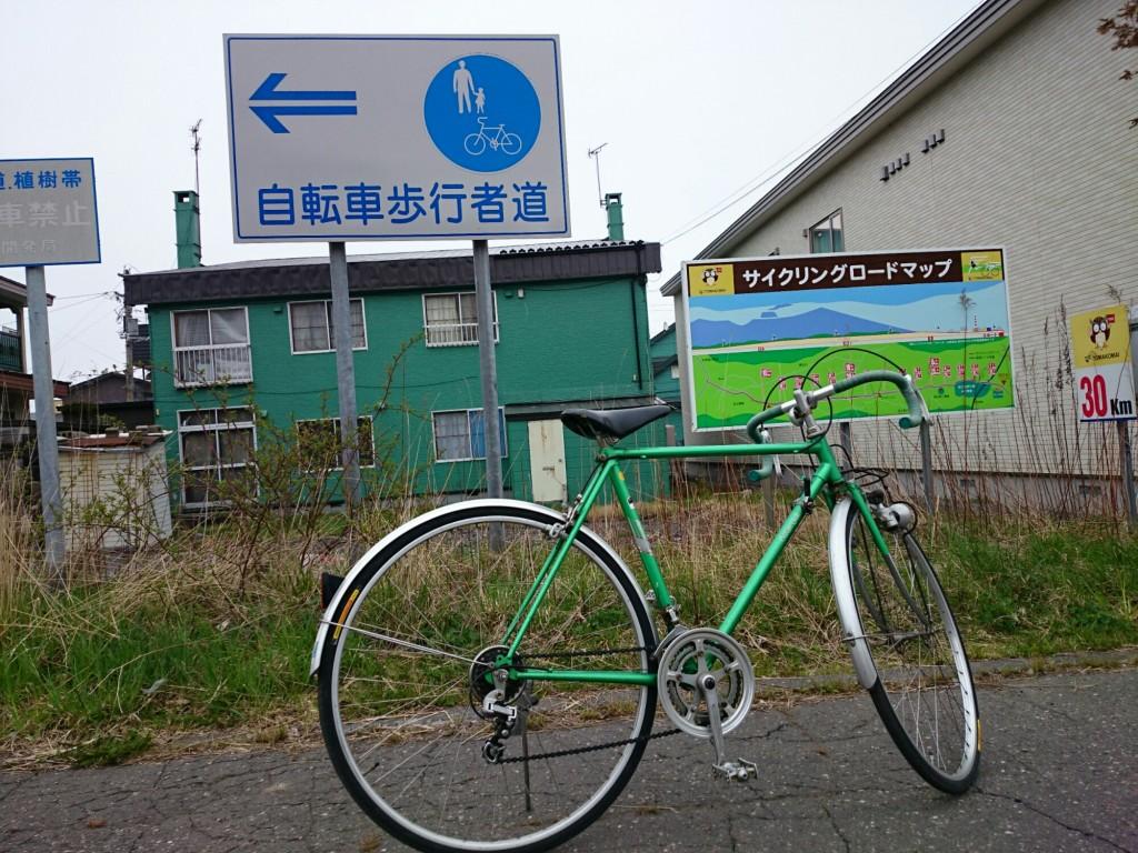 苫小牧-支笏湖 サイクリングロードマップ