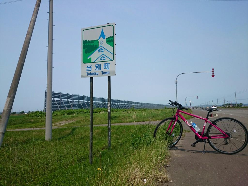 クロスバイクCYLVA F24で20km走ったよ