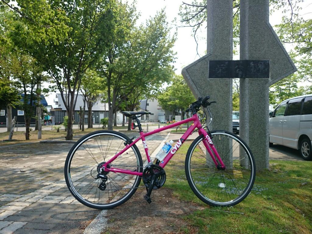 クロスバイクCYLVA F24で25km先の栄公園まできたよ