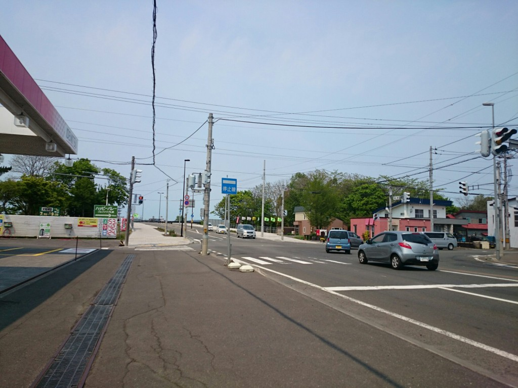 クロスバイクCYLVA F24で25km走った目的地の栄公園目印。