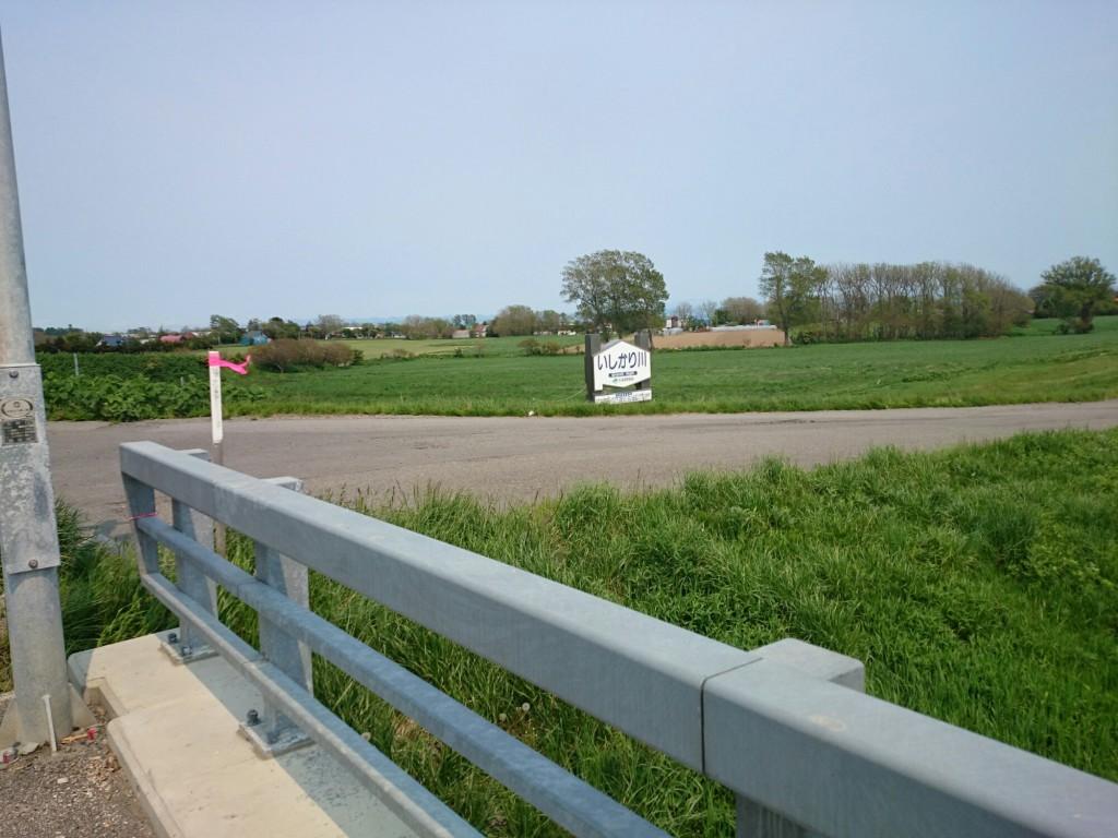 クロスバイクCYLVA F24で石狩川を渡る・・・