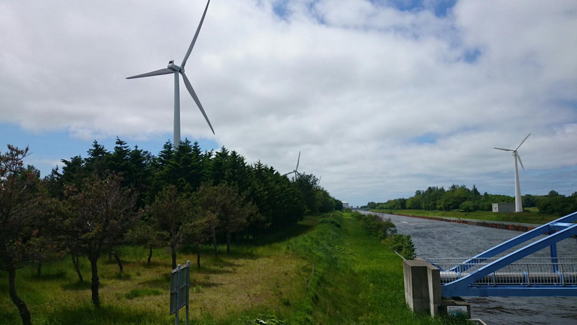 石狩市の風車