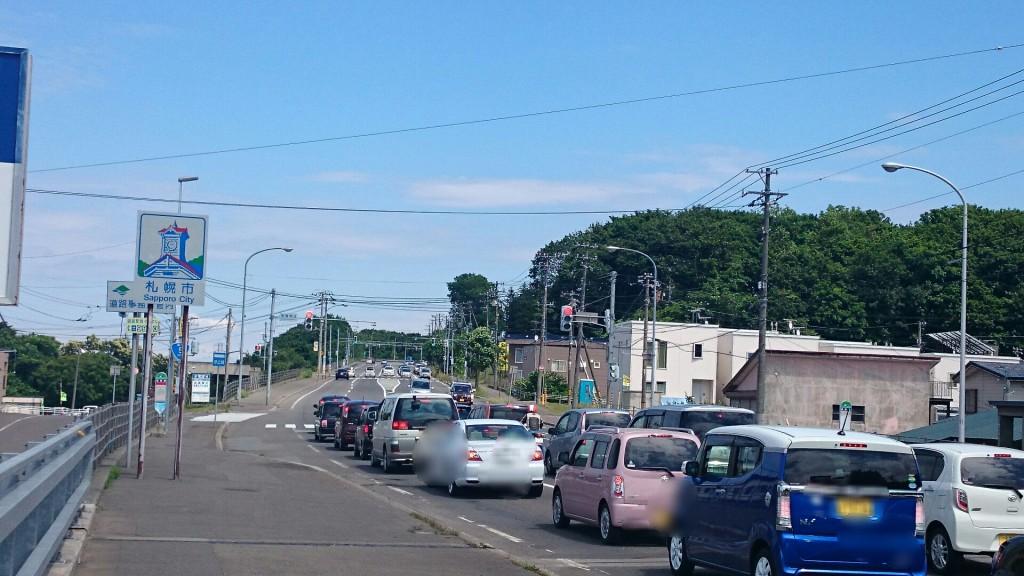 5号線の市境 札幌のカントリーサイン