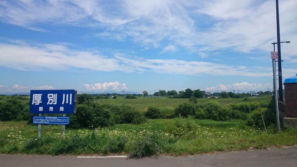 札幌から江別への70kmほどのサイクリングで見つけた雲。厚別川を渡る途中で。