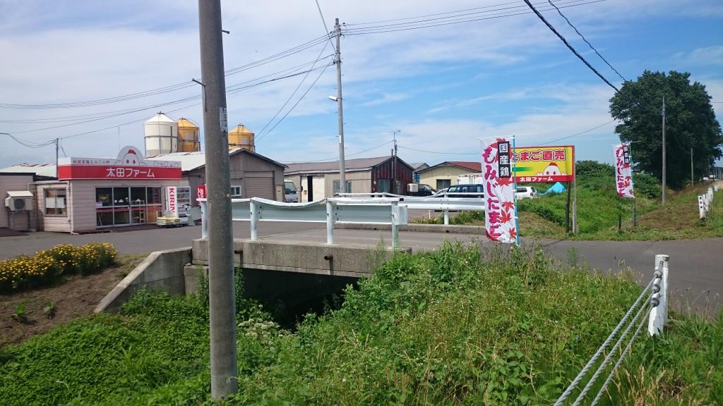 えべつ直売スタンプラリー NO,6太田ファーム