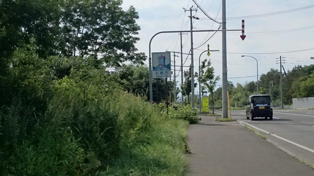 札幌のカントリーサイン