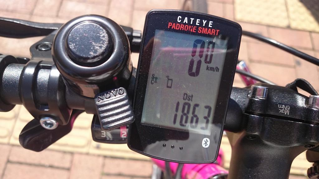 東札幌から北広島駅まで、サイクリングロードを通って18.63km走行した