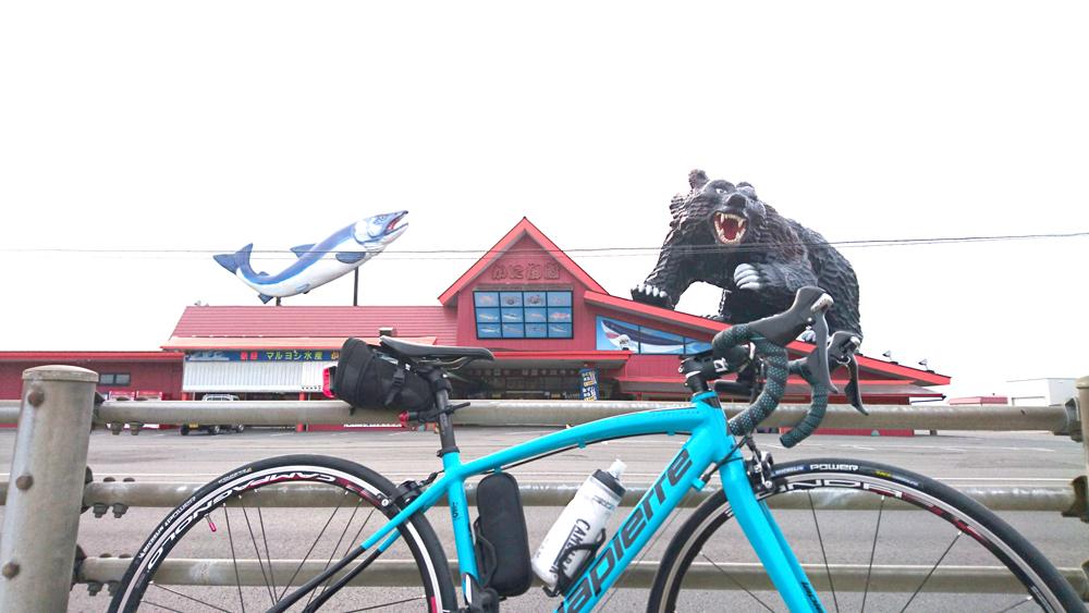 ロードバイクで苫小牧から室蘭へ行く途中に撮った、マルヨシ水産蟹御殿とラピエールアウダシオ